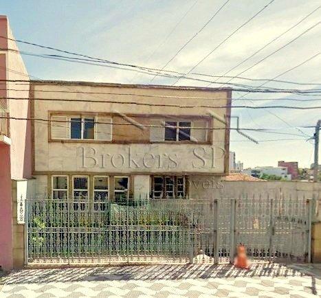 Casa 3 Dorm, Moóca, São Paulo (42033) - Foto 4