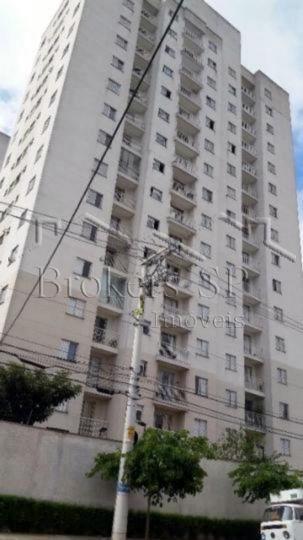 Apto 2 Dorm, Vila Prudente, São Paulo (52174)